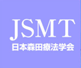 Japanese Society for Morita Therapy (JSMT) logo